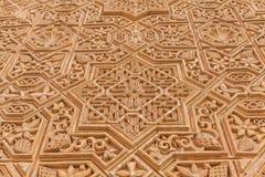 Caractères arabes antiques Image libre de droits