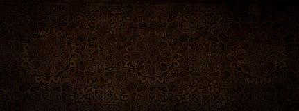Caractères arabes antiques Image stock