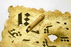 Caractères arabes de calligraphie sur le papier Images stock