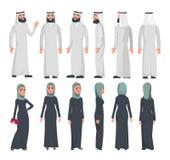 Caractères arabes musulmans dans le style plat sur le fond blanc Placez de l'homme et des femmes arabes avec différentes émotions illustration stock