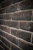 Caractères chinois gravés à l'eau-forte dans des briques sur la Grande Muraille de la Chine, 2013, Pékin, Chine Photographie stock