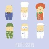 Caractères de vecteur de bande dessinée de différentes professions Image libre de droits