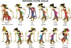 Caractères de Wayang Putri Jogja, de femelle et de dames, marionnette traditionnelle indonésienne d'ombre - illustration de vecte illustration libre de droits