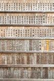 Caractères japonais sur le mur en bois Image libre de droits
