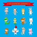 Caractères réglés d'illustration de vecteur d'enfant dans les icônes animales de poupée de zodiaque chinois Image libre de droits