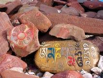 Caractères saints de bouddhisme tibétain image libre de droits