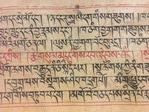Caractères tibétains photographie stock libre de droits