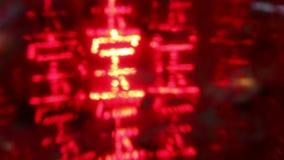 Caracteres chinos giratorios del LED que desean prosperidad