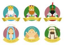 Caracteres de la escena de la natividad aislados libre illustration