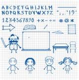 Caracteres a mano y objetos del tema de la escuela del estilo del garabato stock de ilustración