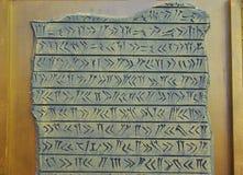 Caracteres persas antiguos Imagenes de archivo