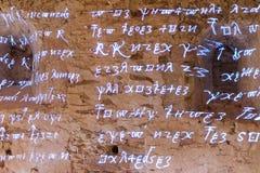 Caracteres y letras rúnicos antiguos que brillan intensamente de palabras Imágenes de archivo libres de regalías