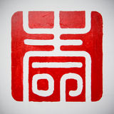 Caractères chinois - longévité Photos stock