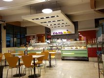 Caramia, Makati Стоковое Изображение