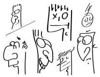 Caras ilustración del vector