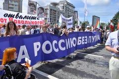 Caras de la revolución rusa Fotos de archivo libres de regalías