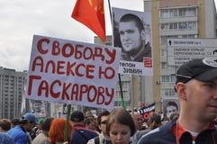 Caras de la revolución rusa Foto de archivo
