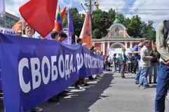 Caras de la revolución rusa Imagen de archivo