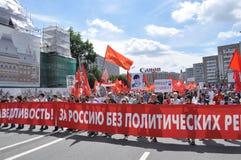 Caras de la revolución rusa Imágenes de archivo libres de regalías