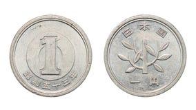 Caras delanteras y traseras de una moneda de los yenes japoneses Imágenes de archivo libres de regalías