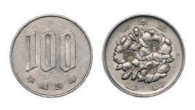 Caras dianteiras e traseiras de cem moedas do iene japonês Imagens de Stock Royalty Free