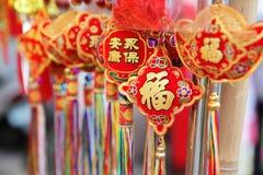 Carattere cinese fotografia stock