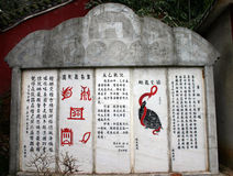 Carattere cinese Immagini Stock