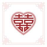 Carattere cinese di doppia felicità nella forma del cuore Immagine Stock Libera da Diritti
