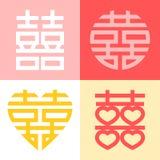 Carattere cinese di doppia felicità in varie forme Fotografia Stock Libera da Diritti