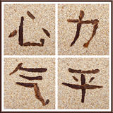 Carattere cinese per cuore, forza, energia di vita, pace Immagini Stock Libere da Diritti