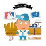 Carattere del bambino di baseball Fotografia Stock