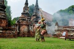Carattere di Sita e di Tosakanth in letteratura fotografia stock libera da diritti