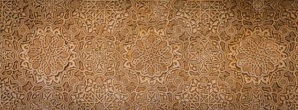 Caratteri arabi antichi Fotografie Stock Libere da Diritti
