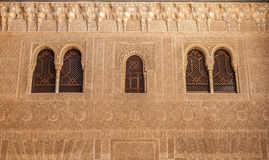 Caratteri arabi antichi Immagine Stock Libera da Diritti