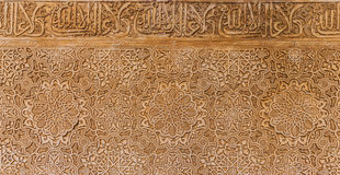 Caratteri arabi antichi Fotografie Stock