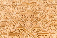 Caratteri arabi antichi Fotografia Stock