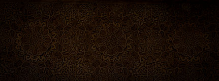 Caratteri arabi antichi Immagine Stock