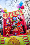 Caratteri cinesi dei burattini nella parata cinese Fotografia Stock