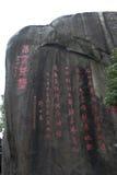 Caratteri cinesi sulla roccia Fotografia Stock Libera da Diritti