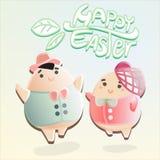Caratteri dell'uovo di Pasqua Immagini Stock Libere da Diritti