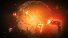 Caratteri ebraici brucianti che volano intorno al pianeta della terra royalty illustrazione gratis