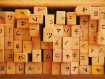 Caratteri giapponesi fotografia stock libera da diritti