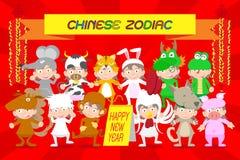 Caratteri stabiliti dell'illustrazione di vettore del bambino nelle icone animali della bambola dello zodiaco cinese Fotografie Stock Libere da Diritti
