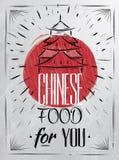 Carbón de casa chino de la comida del cartel Imágenes de archivo libres de regalías