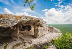 Card of the ancient cave city of Eski-Kermen Stock Photo