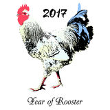 Card with cockerel to New Year 2017 Royalty Free Stock Images