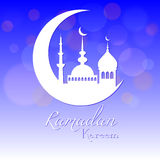 Card for congratulations with beginning of fasting month of Ramadan Stock Image