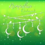 Card for congratulations with beginning of fasting month of Ramadan Stock Photography