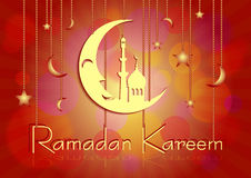 Card for congratulations with beginning of fasting month of Ramadan Royalty Free Stock Photos