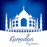 Card for congratulations with beginning of fasting month of Ramadan Stock Photos